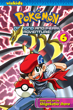 Pokémon Diamond and Pearl Adventure!, Volume 6