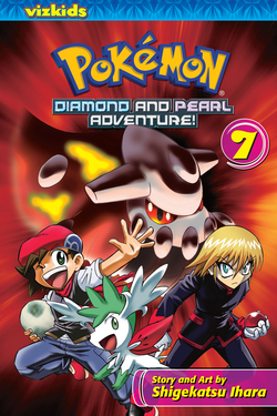 Pokémon Diamond and Pearl Adventure!, Volume 7