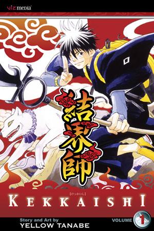 Kekkaishi, Volume 1