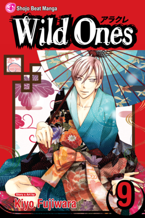 Wild Ones Vol. 9: Wild Ones, Volume 9