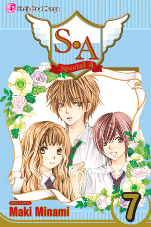 S.A: Special A Vol. 7: Special A, Volume 7