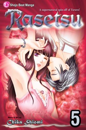 Rasetsu Vol. 5: Rasetsu, Volume 5