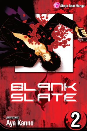 Blank Slate Vol. 2: Blank Slate, Volume 2