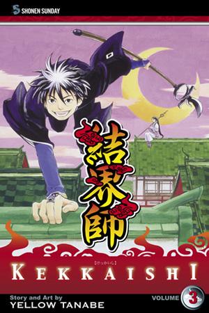 Kekkaishi, Volume 3