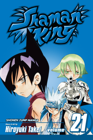 Shaman King Vol. 21: Epilogue II