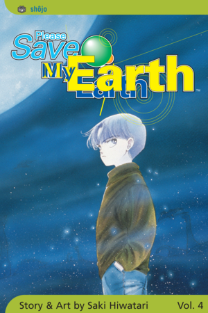 Please Save My Earth Vol. 4: Please Save My Earth, Volume 4