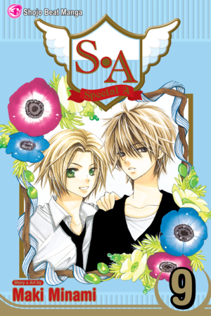 S.A: Special A Vol. 9: Special A, Volume 9