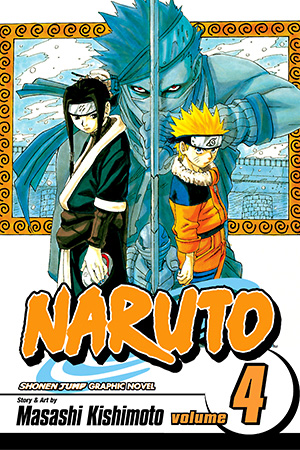 Naruto Vol. 4: The Hero's Bridge