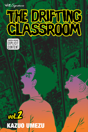 The Drifting Classroom, Volume 2