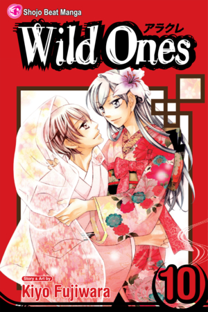 Wild Ones Vol. 10: Wild Ones, Volume 10
