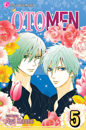 Otomen Vol. 5: Otomen, Volume 5