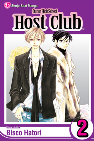 Ouran High School Host Club Vol. 2: Ouran High School Host Club, Volume 2