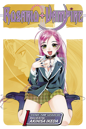 Rosario+Vampire Vol. 1: Free Preview