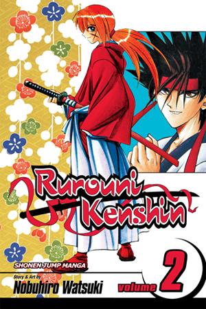 Rurouni Kenshin Vol. 2: The Two Hitokiri