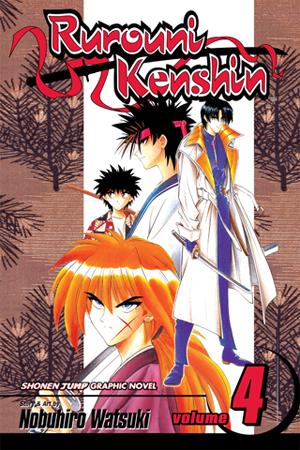 Rurouni Kenshin Vol. 4: Dual Conclusions
