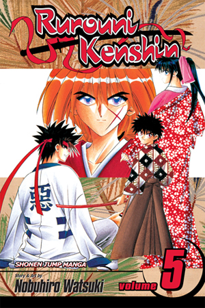 Rurouni Kenshin Vol. 5: The State of Meiji Swordsmanship