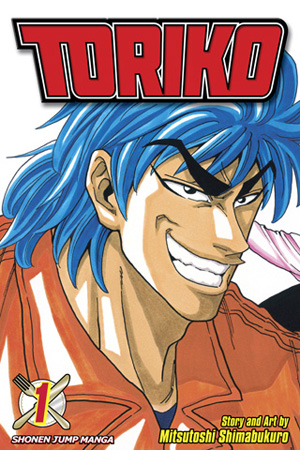 Gourmet Hunter Toriko!