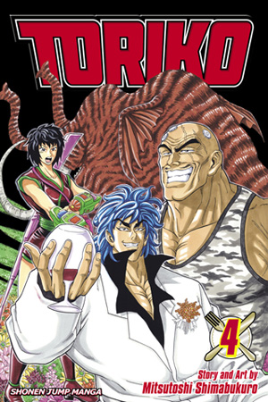 Toriko Vol. 4: Sunny!!