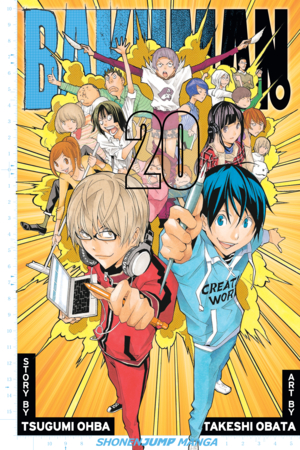 Bakuman。 Vol. 20: Dreams and Reality