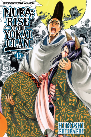 Nura: Rise of the Yokai Clan Vol. 15: Fragments of the Past