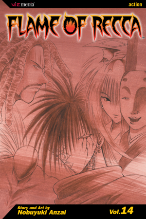 Flame of Recca, Volume 14