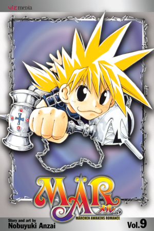 MÄR Vol. 9: MÄR, Volume 9