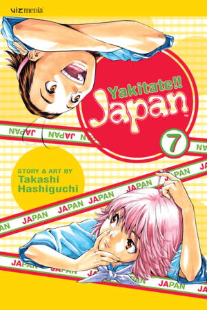 Yakitate!!  Japan Vol. 7: Yakitate!!  Japan, Volume 7