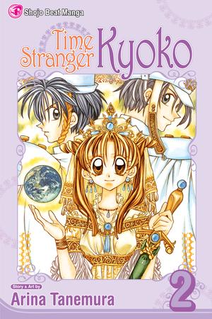 Time Stranger Kyoko Vol. 2: Time Stranger Kyoko, Volume 2