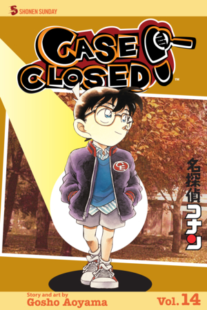 Case Closed Vol. 14: The Magical Suicide