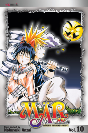 MÄR Vol. 10: MÄR, Volume 10