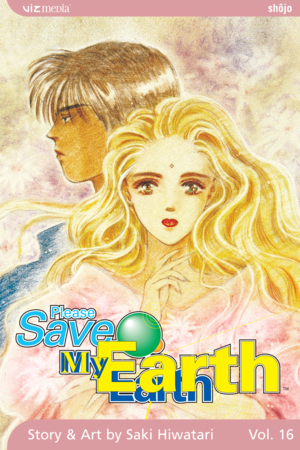 Please Save My Earth Vol. 16: Please Save My Earth, Volume 16