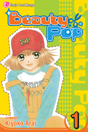 Beauty Pop, Volume 1
