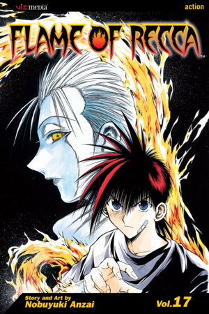 Flame of Recca Vol. 17: Flame of Recca, Volume 17
