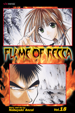 Flame of Recca Vol. 18: Flame of Recca, Volume 18