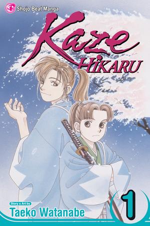 Kaze Hikaru Vol. 1: Kaze Hikaru, Volume 1