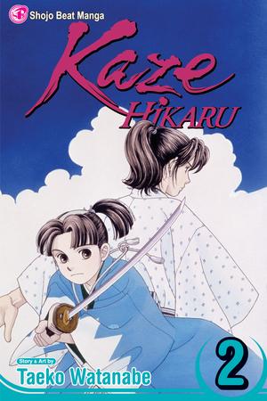 Kaze Hikaru Vol. 2: Kaze Hikaru, Volume 2
