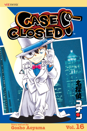 Case Closed Vol. 16: The Black Star