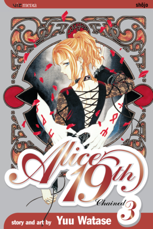 Alice 19th Vol. 3: Chained