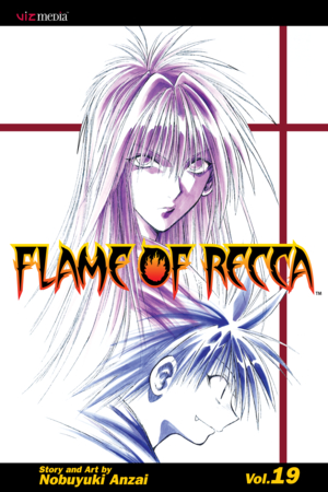 Flame of Recca Vol. 19: Flame of Recca, Volume 19