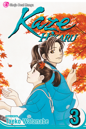 Kaze Hikaru, Volume 3