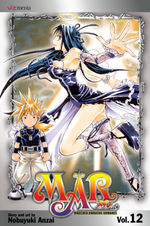 MÄR Vol. 12: MÄR, Volume 12