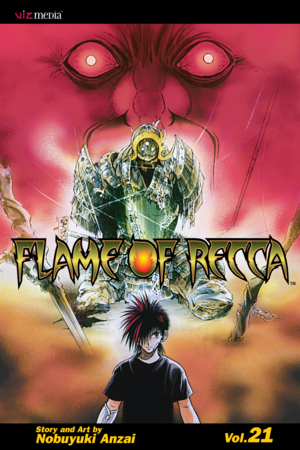 Flame of Recca Vol. 21: Flame of Recca, Volume 21