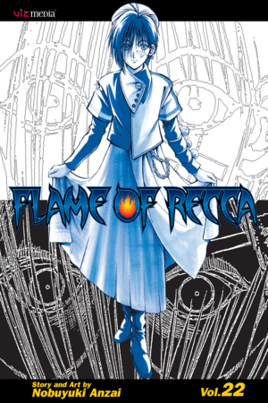 Flame of Recca Vol. 22: Flame of Recca, Volume 22