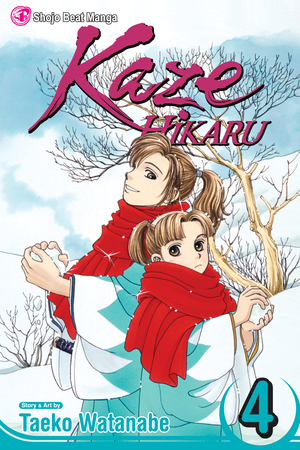 Kaze Hikaru Vol. 4: Kaze Hikaru, Volume 4