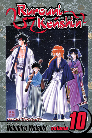 Rurouni Kenshin Vol. 10: Mitsurugi, Master and Student