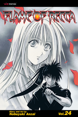 Flame of Recca Vol. 24: Flame of Recca, Volume 24