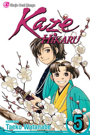 Kaze Hikaru Vol. 5: Kaze Hikaru, Volume 5