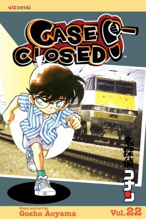 Case Closed Vol. 22: Murder on the Hokutosei Express