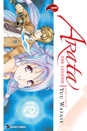 Arata: The Legend Vol. 1: Free Preview
