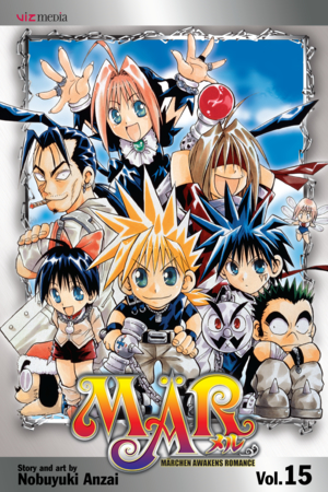 MÄR Vol. 15: MÄR, Volume 15